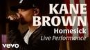Kane Brown Homesick Official Live Performance Vevo