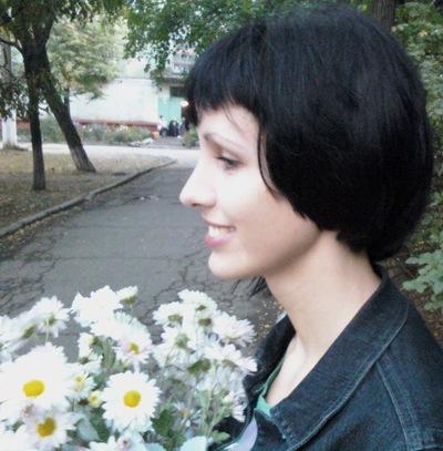 Даша Вишневская, 15 мая , Кривой Рог, id55503693