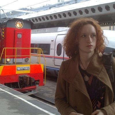 Наталья Малиновская, 19 ноября 1994, Днепропетровск, id42517579