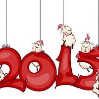 Новый год 2015 год козы овцы