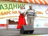Праздник на улице. Валентина Рязанова.
