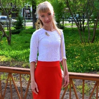 Дина Перминова