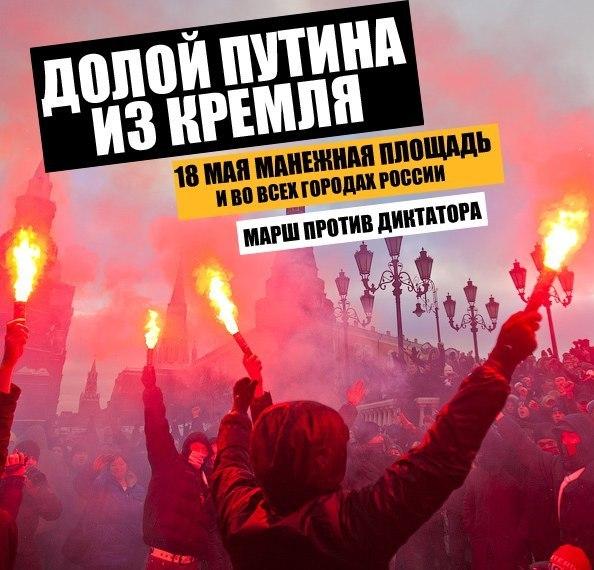Глава МИД Польши уверен, что выборы в Украине состоятся - Цензор.НЕТ 5195