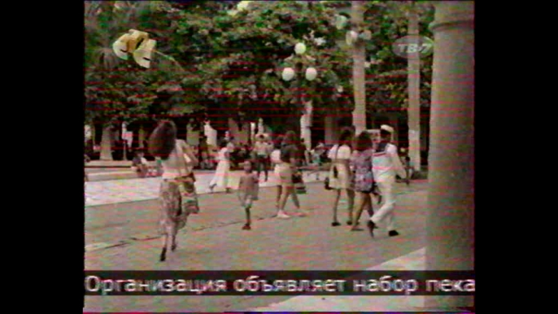(12) СТС ТВ-7 20 марта 2006 -07- 10ч05м-10ч55м Рубин Каира (1) (Абакан)