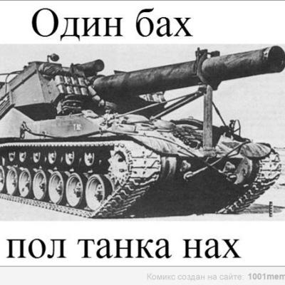 Danil Panin, 14 августа , Коломна, id213886130