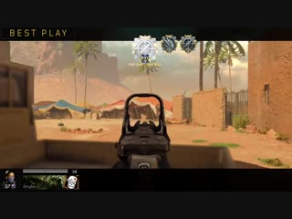 I got killed 3 times in the play of the game. Black Ops 4