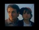 Сирень цветет дважды / Liliacul infloreste a doua oara (1988, Румыния) румынский язык