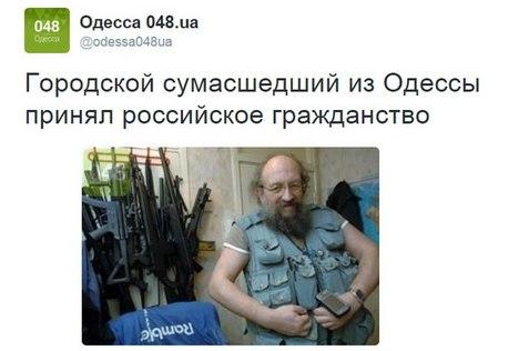 Одесский припортовый завод может быть выставлен на продажу в апреле, - Билоус - Цензор.НЕТ 5987