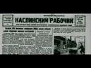 Утраченный советский каталог Каслинского завода
