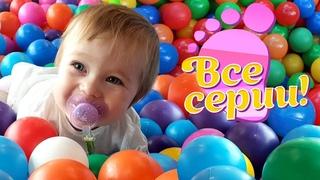 Привет, Бьянка и Маша Капуки - все серии 🔴Прямой Эфир