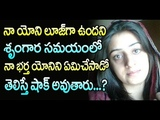 Best Health Tips Womens Tollywood Updates Today Telugu News Tanvi Media