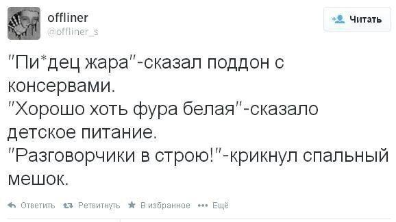 """""""Здесь диверсанты бегают, как зайцы. Мы обязательно победим"""", - футбольные ультрас из разных уголков Украины защищают Мариуполь - Цензор.НЕТ 5441"""