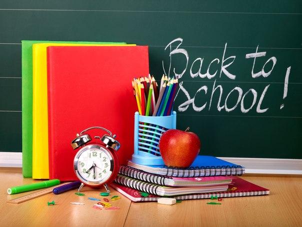 электронный дневник школа 1