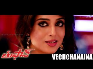 Vechchanaina - Toofan Item Song - Ram Charan, Mahie Gill, Priyanka Chopra