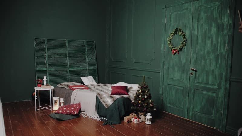 Дом, милый дом - Новогодний интерьер - Зеленая зона