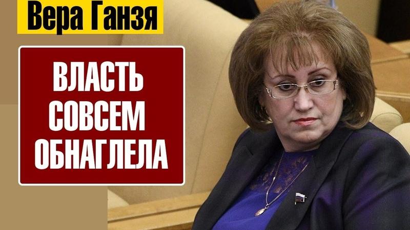 🔴 ПРАВИТЕЛЬСТВО МЕДВЕДЕВА ОПЯТЬ РАБОТАЕТ НА ОЛИГАРХОВ Ганзя и Смолин Власть Путин