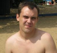 Димон Евпалов, 26 января , Москва, id60541594