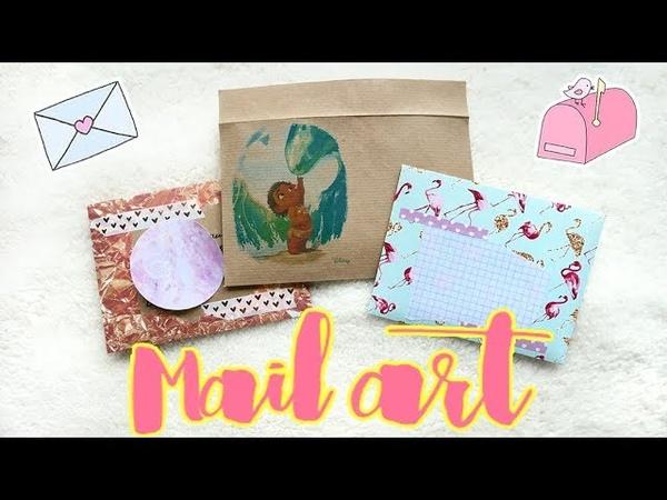 Mail art | Оформление писем 💌