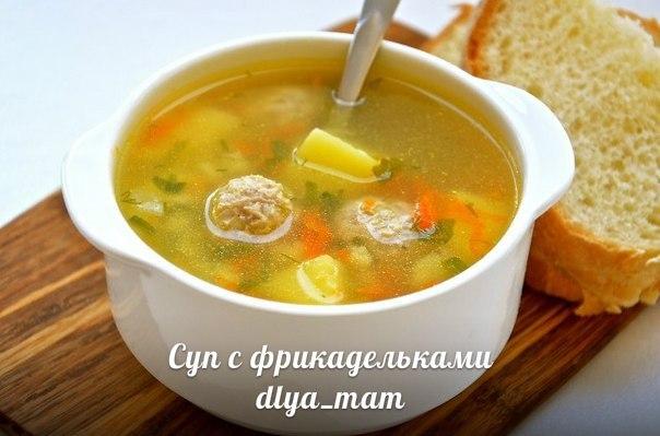 Рецепт супов при диабете