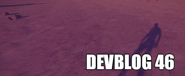 Dev-Блог 46