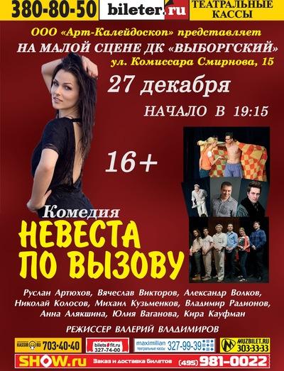 Анна Альбертова