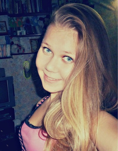 Диана Митина, 9 ноября , Челябинск, id69568156