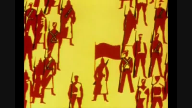 Николай Прилепский - Левый марш