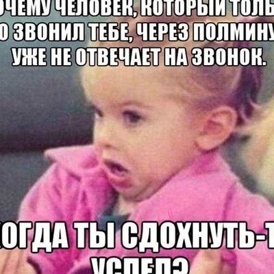 Елена Яцура, 29 июля 1992, Санкт-Петербург, id226790820