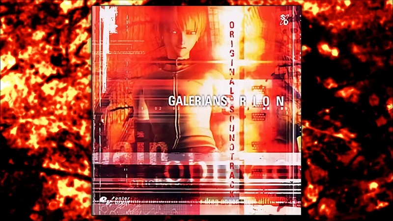 GALERIANS RION Original Soundtrack [2002]