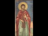 Жития Святых Преподобный Акакий Синайский