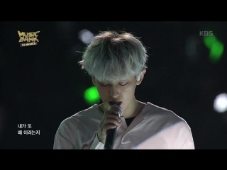 VIDEO 170930 Chanyeol & Yuju - Stay With Me @ Music Bank in Jakarta 2017