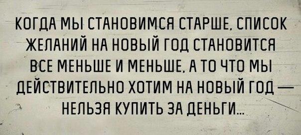 https://pp.vk.me/c7003/v7003218/12a82/IXdEX6FAfSc.jpg