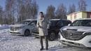 Новый автомобильный бренд на авторынке России в 2019 году GAC Motor