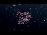Сладкая жизнь PV-1 [UJ Team]