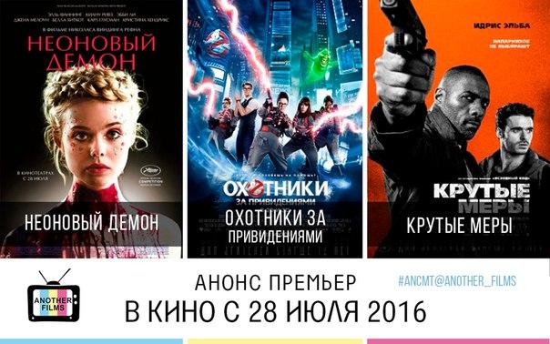#анонс_премьер@another_films