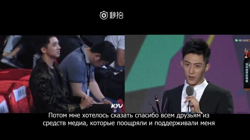 09042016_16th Top Chinese Music Award_Джонни и Тимми 2
