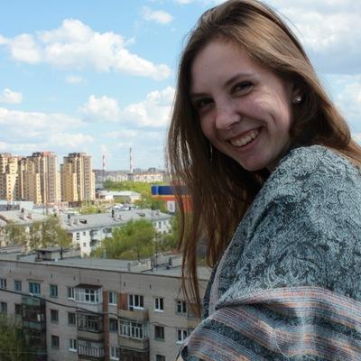 Екатерина Андросович, 20 марта , Санкт-Петербург, id141249397
