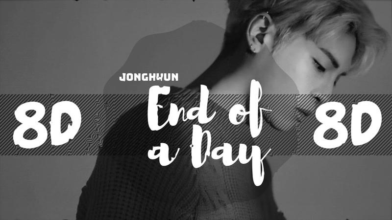 [8D AUDIO] JONGHYUN (종현) - END OF A DAY (하루의 끝) [USE HEADPHONES 🎧] | 8D