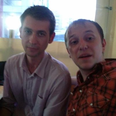 Александр Трепов, 25 января 1989, Москва, id1439994