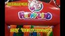 Семейный развлекательный цент HappyLand в Шатуре. ТЦ Радужный.