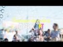 Семейный фестиваль Пузик Арт, город Керчь