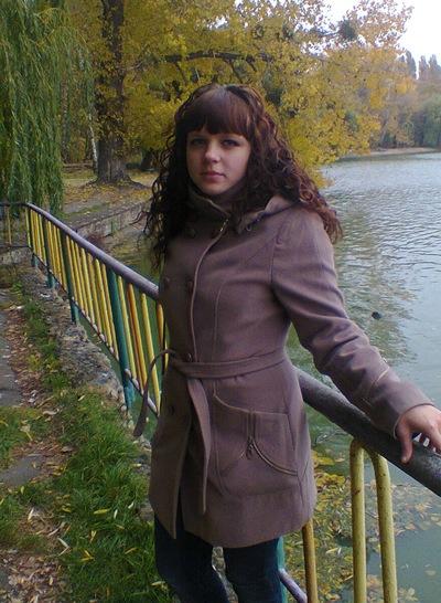 Виктория Сапсай, 6 февраля 1994, Звенигородка, id137582070