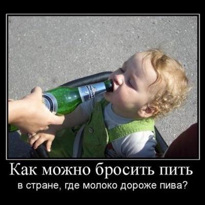 Сергей Ергин, 2 июля 1985, Архангельск, id162790118