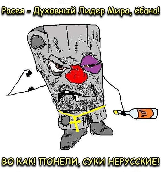 "В Одесской области ""любители Путина"" избили журналиста и сожгли ему квартиру - Цензор.НЕТ 3193"