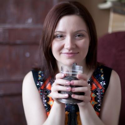 Ирина Щекина
