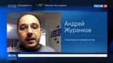 Новости на Россия 24 Евгения Медведева стала двукратной чемпионкой Европы