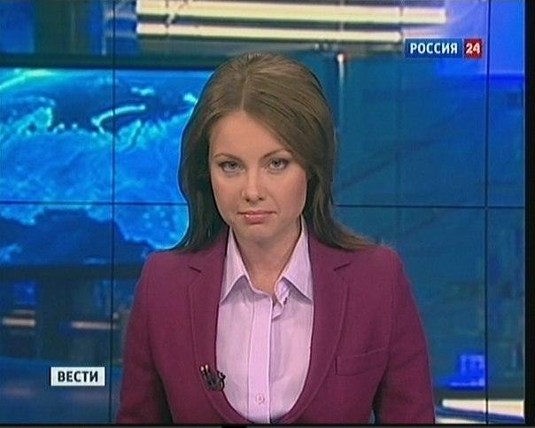 вести сегодняшний выпуск россия 1 смотреть онлайн