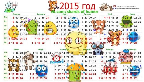 Праздники, дни городов, знаменательные события 22 января ...