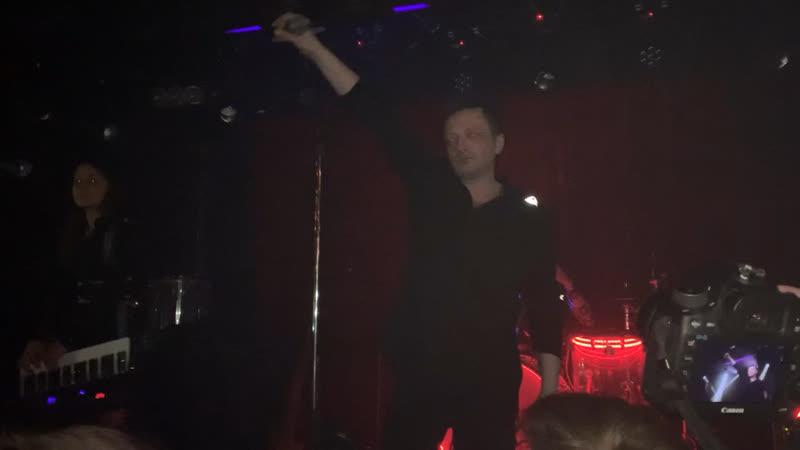 Глеб Самойлов The Matrixx - Порвали мечту ( 19 января 2019,Москва, 16 тонн)