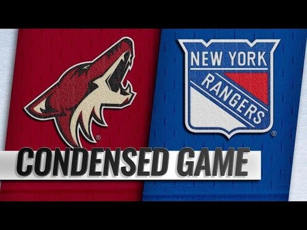 Arizona Coyotes vs New York Rangers | Dec.14, 2018